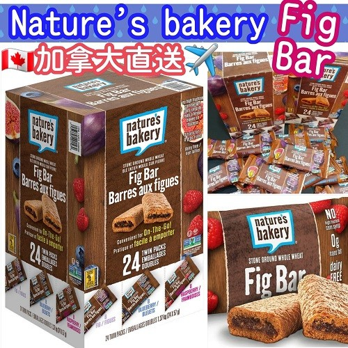 Nature's Bakery Whole Wheat Fig Bar (24 Twin Packs)
