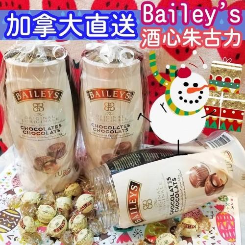 Bailey's Chocolates 600g