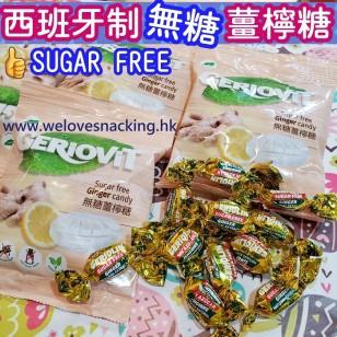 Geriovit Sugar Free Ginger Lemon Candy 40g