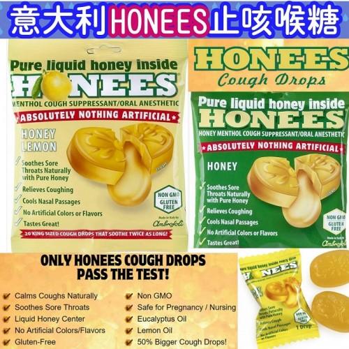 HONEES HONEY COUGH DROPS