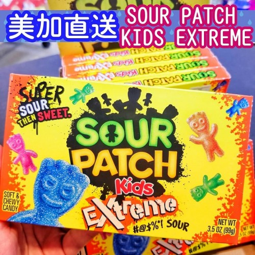 Sour Patch Kids Candy 99g