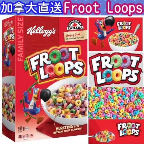 Kellogg's Froot Loops 580g