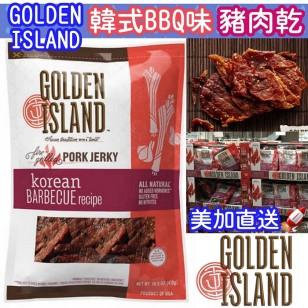 GOLDEN ISLAND PORK JERKY - KOREAN BBQ RECIPE