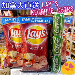 Lay's Ketchup Chips 255g (family size)