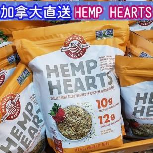 Manitoba Harvest, Hemp Hearts, Raw Shelled Hemp Seeds